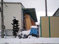 0036(株)漆山木材店