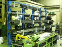 0157 鋼材の保管 エムエスシー製造(株)