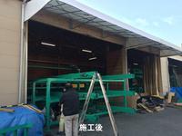 241 機械搬出口の雨よけ庇  (株)市川屋 フォレスト津久井工場